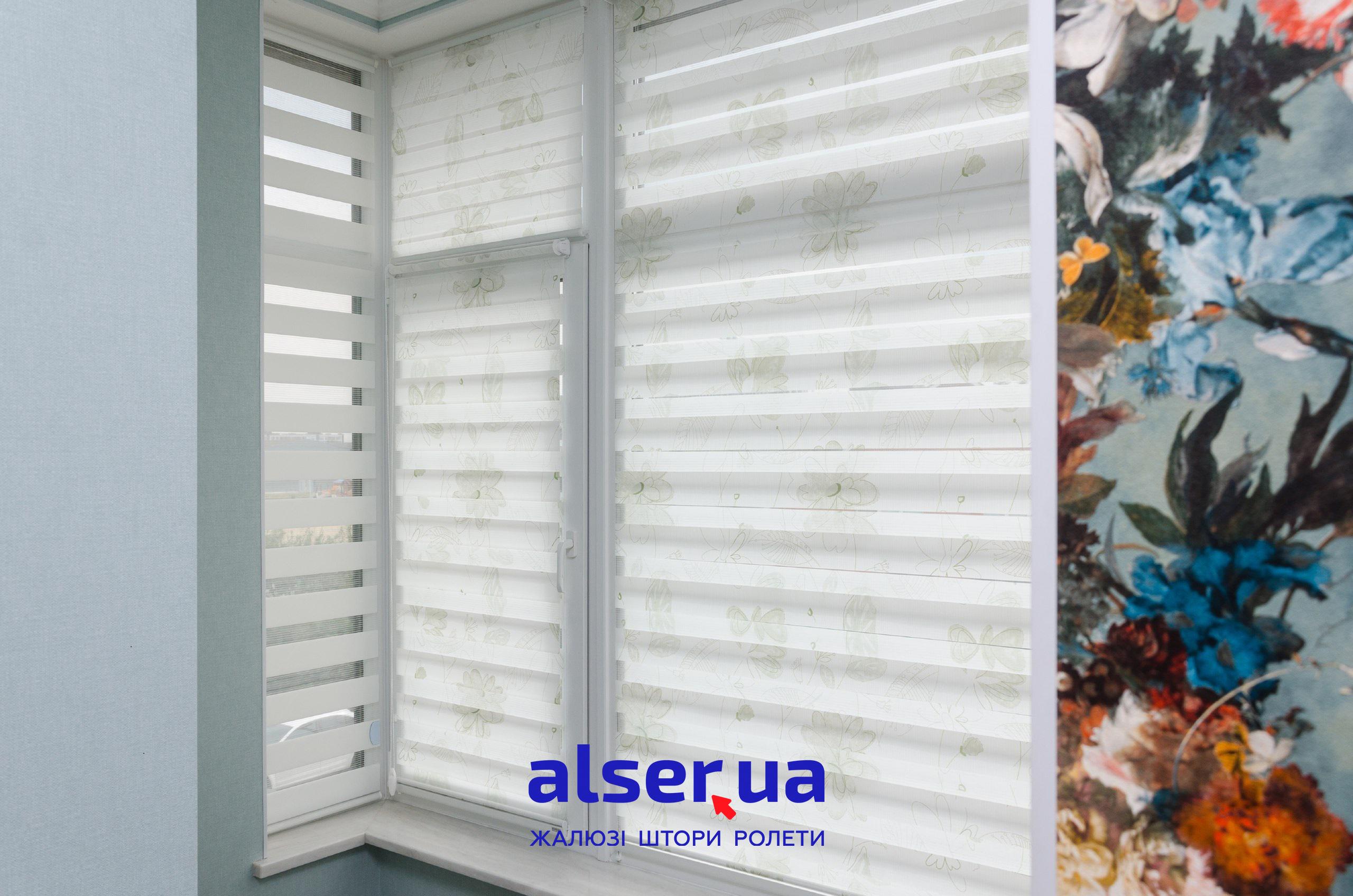 Window blinds - codsall flooring  interiors